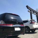 『車の買い替え ー新しい白い車はスズシロさんですー』の画像