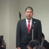 『【北九州】研究論文発表会』の画像