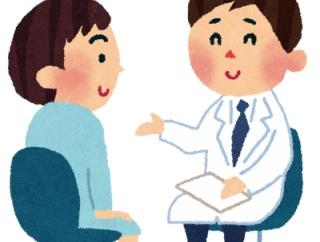 医者「今日はどんな?」ワイ「○○って病気と思うんすけど」医者「そういうの俺がやるから(ブチギレ)」