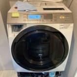 『ドラム式洗濯機分解洗浄 パナソニック製異常音』の画像
