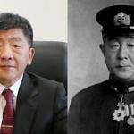 【台湾】コロナ対策で時の人の陳時中部長、旧日本海軍の山口多聞中将にそっくり!と話題に