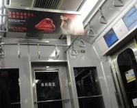 『口紅から機関車までの再来?』の画像