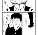 藤井4段負けましたー→以降報道無し