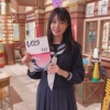 瀧野由美子、次回は「しくじり先生」に先生側として出演へ・・・