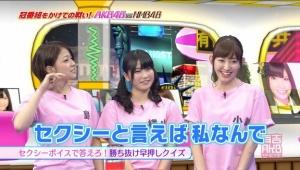 藤田奈那「玲奈ちゃんがさや姉を狙ってる。 さや姉がたのちゃんを狙ってる。 私は… 」 【AKB48小ネタまとめ】