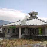 『山梨 道の駅 みのぶ  富士川観光センター』の画像