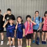 『宮城県中学生卓球大会に行ってきました』の画像