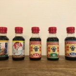 『支援事例<ヤマキチさん>大きいと選べない、試せない!? 110年の歴史あるヤマキチ醤油が全て100mlサイズに』の画像