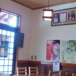 『最近はまっている韓国料理屋「福豚屋」さん』の画像