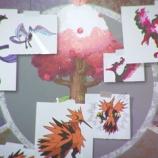 『【ポケモン鎧冠】意外!ガラル三鳥は第1タイプが変化!エスパーフリーザー、かくとうサンダー、あくファイヤーの三すくみ!』の画像