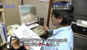 【日本のネット文化】  うげええ・・・・まじかよ。  日本には トイレに行かず ペットボトルに排尿する「ボトラー」という 人間が実在するらしい。  海外の反応