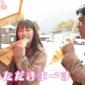 あーりん「いただきま〜す♡」11/29(金)放送『松崎しげる...