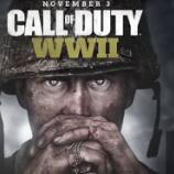 『「Call of Duty: WWII」のマルチプレイヤーを紹介する新トレーラー公開!PS4予約購入者向けベータは2017年8月25日!』の画像