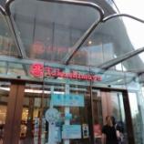 『【上海2泊3日の旅201807】1日め:藍亭(高島屋店)レセプション』の画像