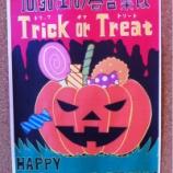 『戸田市上戸田地区、今週の土曜日は「ハロウィンイベント」開催です!』の画像