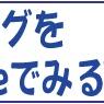 【書籍紹介】元気が出るおすすめ子育て本をご紹介!!