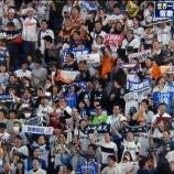 『【乃木坂46】プレミア12決勝 日韓戦の客席に乃木坂のタオルを掲げるオタを発見wwwwww』の画像