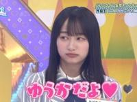【日向坂46】5月8日は「みんなおめでとう」の日!!!!!!!!