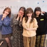 指原莉乃のANN出演後、田島芽瑠・松岡はな・村重杏奈がツイート