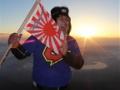 ガリガリガリクソン、富士山登頂に成功「本気出せば何でもできることを伝えたかった」