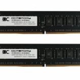 『OCMEMORY DDR4-3200 1.35V、AMD&INTEL対応モデル発売』の画像