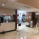 『戸田市役所地下コンビニ、平日8時から18時まで営業中』の画像