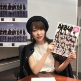 【AKB48のANN直前SR】指原莉乃、200円入ってると思ったらマツムラブの印税www