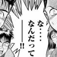 【グラブル】ヴェインのサポアビは防御50%UP! ニオのサポアビとも共存可能だし強くない?