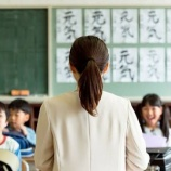 """『【デルタ株】小学校で先生が一瞬だけマスクを外して """"読み聞かせ"""" をした結果 → クラスの半分が感染wwwwww』の画像"""