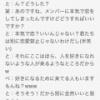 戸賀崎カスタマーセンター長「握手会はリアルな人を好きになれない人が来るところ」