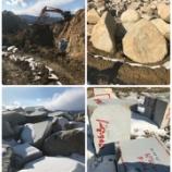 『中国GT工場に天竜石の原石が入荷されました』の画像