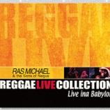 『Ras Michael & The Sons Of Negus「Live Ina Babylon」』の画像
