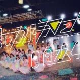 『日向坂46 5thシングル『君しか勝たん』MVがついに解禁に!!!!!!!!!!!!』の画像