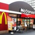 マクドナルドで客が偶然にも隠語を使ってアイスティーを注文 → 中からヤバすぎるものが出てくる・・・