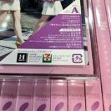 """『【乃木坂46】""""セブンイレブンフェア"""" タイアップに乃木坂46が確定!『シンクロニシティ』がキャンペーンソングに!!!』の画像"""