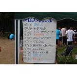 『笑顔の写真館 「富士に抱かれて」』の画像