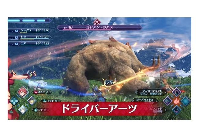 【ゼノブレイド2】不満点『戦闘が難しい・見にくいミニマップ』