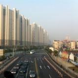 『(番外編)上海に来ています』の画像