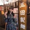『【画像】竹達彩奈さん、つけ麺を三杯も食ってしまう』の画像