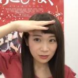 『【乃木坂46】オンザ眉毛w 分け目逆w 秋元真夏 SRで髪型を遊ぶwwww』の画像