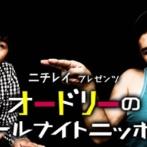 【日向坂46】若林さん、トークゾーンを松田好花でオトす
