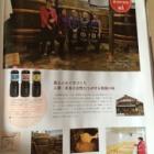 『富山のタウン情報誌『月刊Takt』に掲載いただきました。』の画像