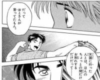 【朗報】MAJOR読んでるけど吾郎ってめっちゃ立派な子供じゃんwwwwwwwwwwww