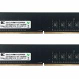 『ついに発売、DDR4-2933 1.2Vメモリ! AMDも設定なしで一発起動』の画像