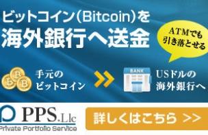 【仮想通貨】リップル25円まで下がってんだけどヤバくね?
