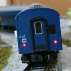 『KATO スハ43系 (青)』の画像