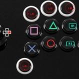 『【アケコン】裏蓋を開けずにボタン配置を変えれる「Hit Box Cross|Up」専用ソフトの使い方解説』の画像