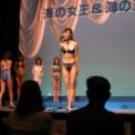 2002湘南江の島 海の女王&海の王子コンテスト その11(6番・水着)