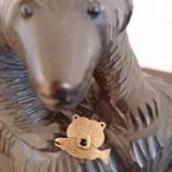 『くまの棲でWEB限定・熊鮭公開』の画像