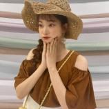 『<TicketMarket 韓流便り>Popteen専属モデル出身福富つきがMYSTIC STORY初のガールグループでデビュー!』の画像